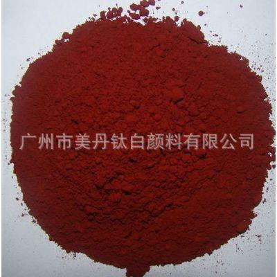 油溶性染料色粉 油溶红3902 熊猫牌蜡烛红色粉 溶剂红23