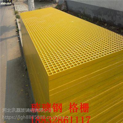 玻璃钢盖沟板18832861117 玻璃钢格栅 洗车房专用格栅