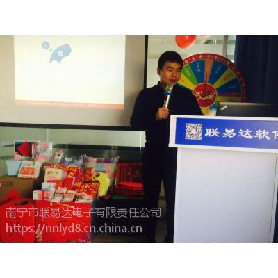 南宁售后服务管理系统|网上分销管理系统