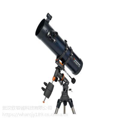 反射式天文望远镜星特朗130EQ星特朗望远镜广东总经销