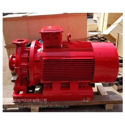 上海新区XBD-W卧式单级消防泵/30KW室内消火栓泵/CCCF喷淋稳压泵XBD5.0/30G-W