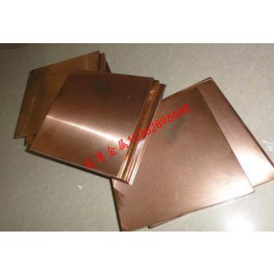 CUW80钨铜板价格CUW80钨铜超薄板厂家批发