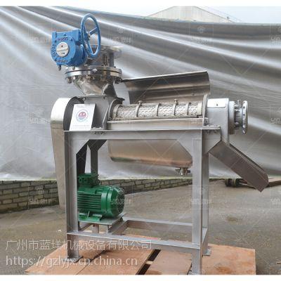 不锈钢304材料螺旋榨汁机专用大型水果孝素螺杆罗旋挤压榨汁机