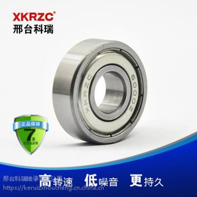 6015ZZ深沟球轴承变速器轴承科瑞轴承厂家直销