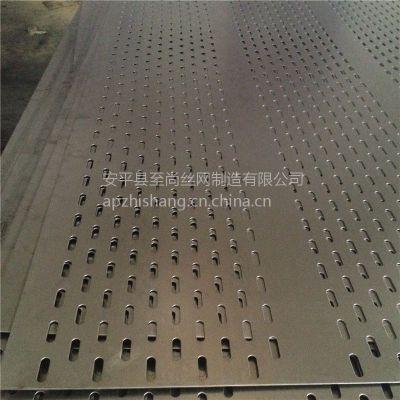 镀锌板 不锈钢方孔网 货架展示洞洞板厂家【至尚】圆孔