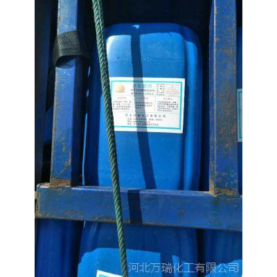 万瑞【固体液体锅炉、管道除垢剂】清洗剂 防腐蚀