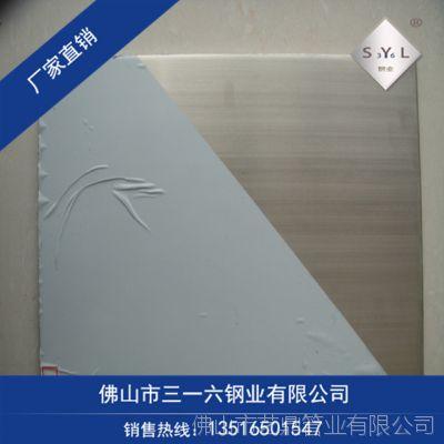 磨砂SUS316不锈钢板材 316镜面板0.9×1000×2000现货优惠价格