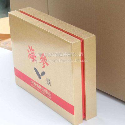茶叶精装盒定做 精品包装盒纸盒设计定做 通用包装批发