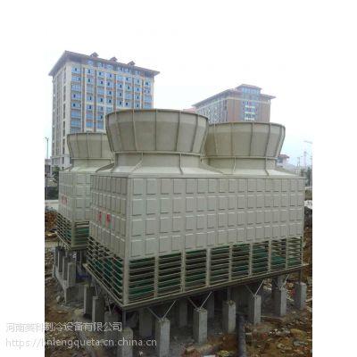 节能型金创牌玻璃钢逆流式超低噪音型冷却塔生产厂家贵阳冷却塔1200T
