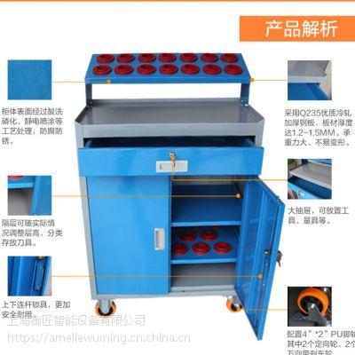 铣床模具车重型移动刀具柜车床刀具柜 单双开门刀具车刀具架