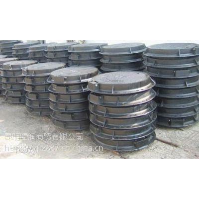昆明铸铁井盖供应厂家、球墨铸铁井盖
