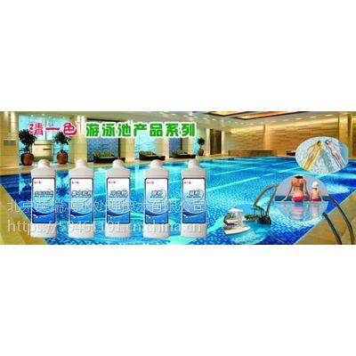 英瑞鸿水处理技术(图)|泳池水处理设备|水处理