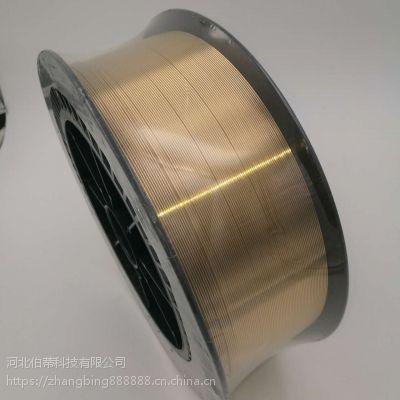 北京金威 ER80S-B6 镀铜气保焊丝 焊接材料 生产厂家 批发