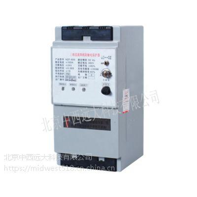 中西电焊机漏电保护器 型号:HZF-600E 库号:M406342