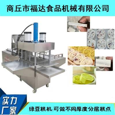 全自动绿豆糕机、花生糕机、雪片糕机多少钱一台