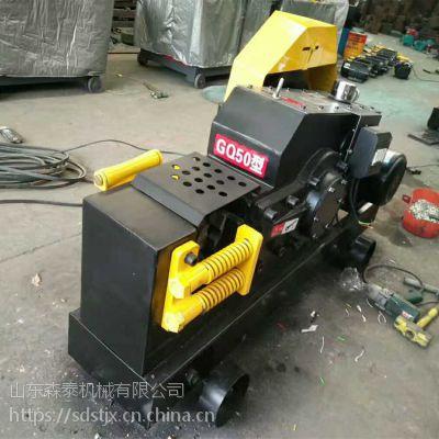 产地货源钢筋切断机 多种规格钢筋切断机适用于建筑工地
