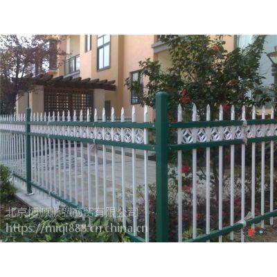 渭南喷塑弯弧围栏,仿竹篱笆栅栏,锌钢道路隔离栏HC,渭南组装围墙护栏Q235,