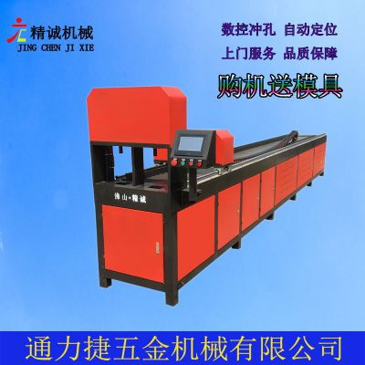 直销SK2-R0100全自动液压防盗网冲孔机