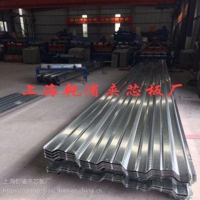 芜湖新之杰钢楼承板指定YXB65-170-510型建筑压型钢板