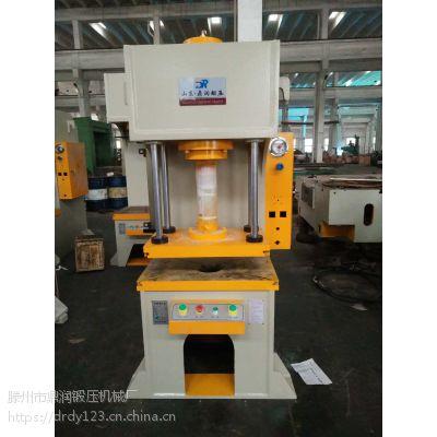 鼎润锻压机械厂家定制YQ41系列单柱液压机校正压装机YQ41-100T
