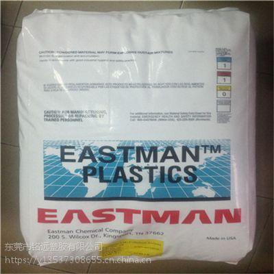 醋酸丁酸纤维素 伊士曼进口 CAB-381-0.5