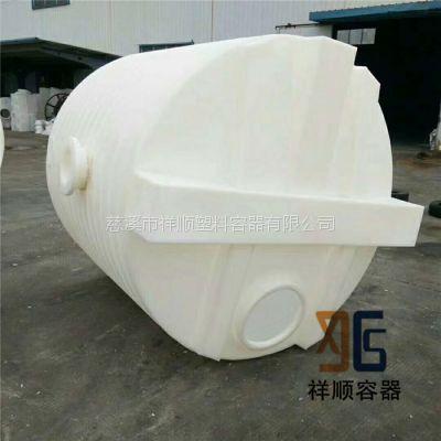 4吨搅拌塑料罐/4吨pe兑药罐/4吨水处理加药搅拌罐