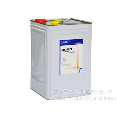 华奇士3060_保利龙EPS粘接PC塑料胶水