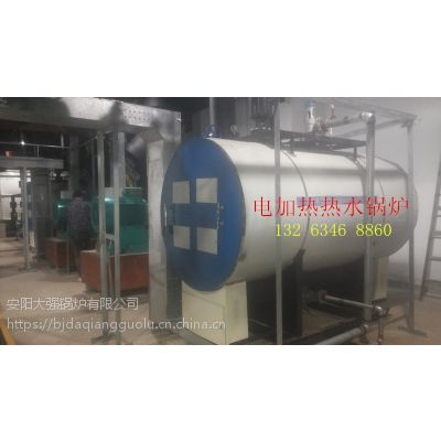 北京APP480千瓦360千瓦240千瓦300千瓦电采暖热水锅炉