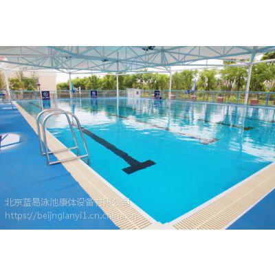三亚私家泳池维护 私家泳池厂家报价