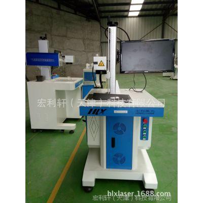 天津10W/20W金属激光打标机日期打码机首饰轴承打标机激光雕刻机