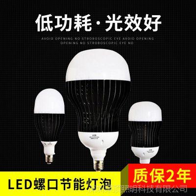 LED灯泡 鳍片球泡灯 螺口E27/E14节能灯泡大功率led灯泡厂家直销