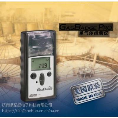 英思科MX4氧气一氧化碳二氧化氮三合一气体报警仪