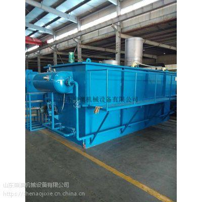 申澳机械污水处理专用设备超级溶气气浮机