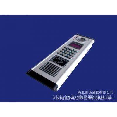 楼宇对讲系统 可视对讲门禁  数字小区门禁系统
