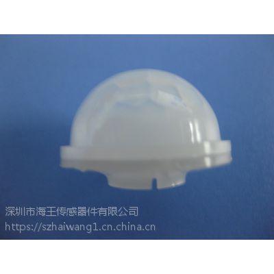 海王生产红外人体感应用菲涅尔透镜8003-3