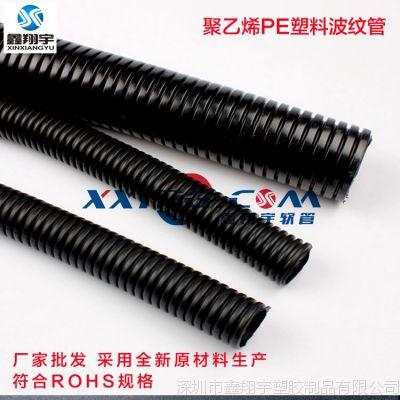 鑫翔宇AD42.5mm/25米/优质环保PE穿线塑料波纹管/电线保护软管批发