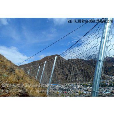 成都被动边坡防护网 红蜀蓉边坡防护网厂家 自然灾害防护