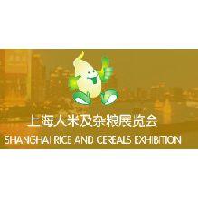 2017上海大米杂粮展