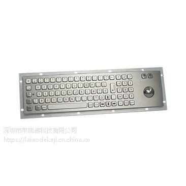 批发采购自助挂号终端机USB接口不锈钢pc金属键盘