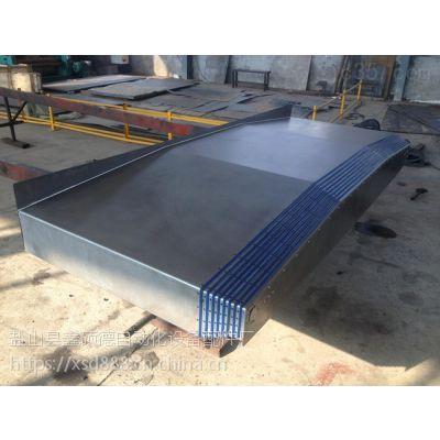 专业生产定做 钢板防护罩