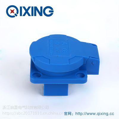 QIXING启星QX11031 2芯16A IP44 SCHUKO插座 有3C认证