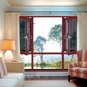 德盈门窗佛山阳光房铝合金夹胶钢化玻璃 露台阳光房天井别墅玻璃房