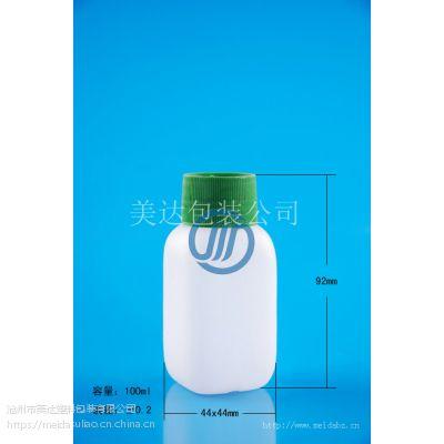 试剂包装瓶 收纳瓶塑料瓶盖 透明瓶 GZ85-100ml