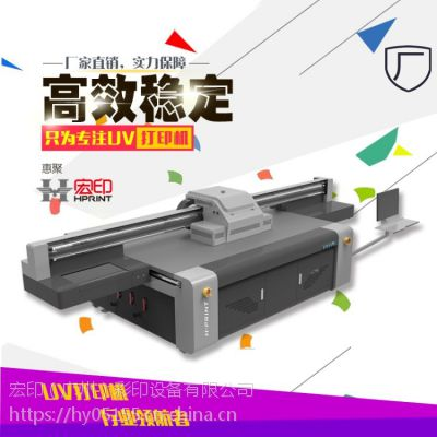 理光G5UV平板打印机招代理 2513平板皮革浮雕打印机