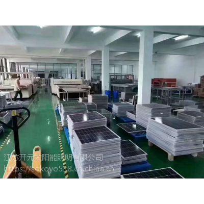 陕西省汉中市太阳能路灯维修安装