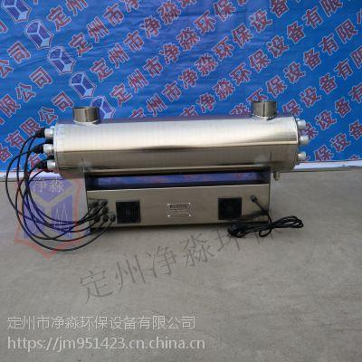 高效率紫外线杀菌消毒器JM-UVC-525