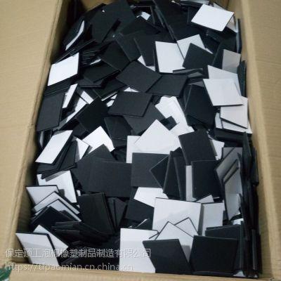 吉林垫片厂家供应电子产品EVA脚垫 黑色网格纹泡棉垫片