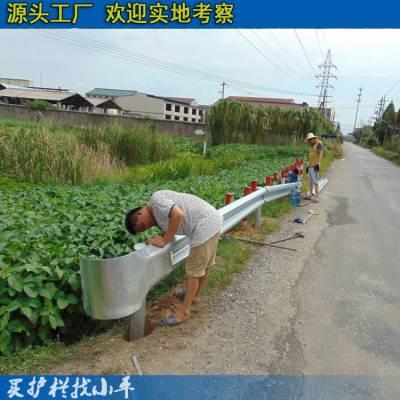 河源乡村公路防撞波形护栏现货 广州路侧防护栏厂家