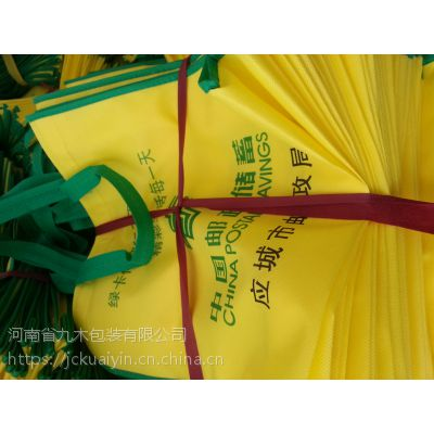 长治市无纺布袋手提袋厂家价格0.85元免费设计印刷地址电话包邮