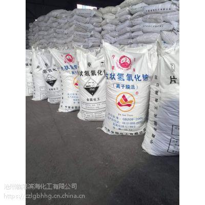 宁夏金圆片碱|大锅法99烧碱|金三圆工业级片碱价格
